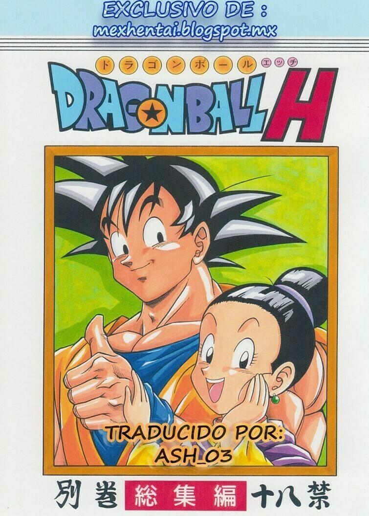 Un dia antes de la batalla con cell – Dragon Ball Z Manga Hentai